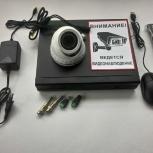 Комплекты видеонаблюдения на 1,4,8,16 камер FullHD, Новосибирск