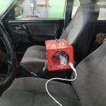 Удаление неприятных запахов в салоне авто, Новосибирск