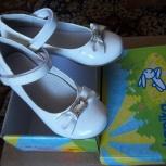 Продам белые нарядные туфли для девочек., Новосибирск