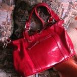 Красная кожаная сумка., Новосибирск