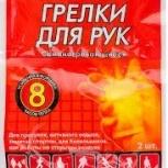 Грелки для рук, Новосибирск