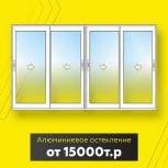 Окна пвх остекление утепление балконов новосибирск, Новосибирск