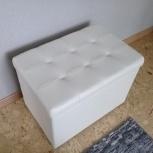 Пуфик новый с ящиком для хранения, Новосибирск