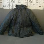 Куртка осень/зима, Новосибирск