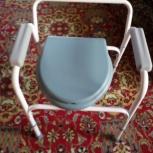 Кресло-туалет, Новосибирск
