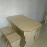 новая обеденная зона, Новосибирск