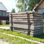Плиты дорожные.Блок фбс 24.5.6, Новосибирск