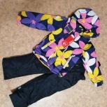 Демисезонный костюм для девочки, Новосибирск