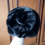 Норковая шапка, Новосибирск