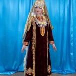 Туркменские национальные костюмы напрокат, Новосибирск