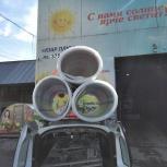 Грузоперевозки переаозки, Новосибирск
