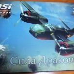 Игровой ноутбук MSI GX70 Destroyer, Новосибирск