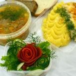 Вкусно накормим домашним обедом!, Новосибирск