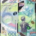 100 рублей 2018 Чемпионат Мира по футболу, Новосибирск