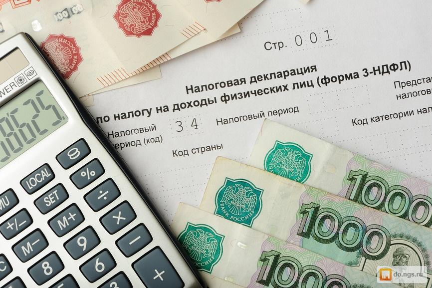 Объявление заполню декларацию 3 ндфл бухгалтерское обслуживание все включено