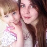 Няня для вашего малыша, Новосибирск