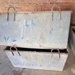 Емкость для раствора, ящик каменщика, бадьи, Новосибирск
