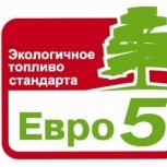 ЕВРО5 средне трубная вторичка, Новосибирск