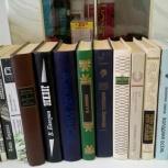 Книги художественные, разных авторов зарубежных и отечественных, Новосибирск