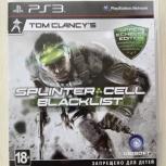 Продам игру на PS3 Tom clancys splinter gell blacklist, Новосибирск