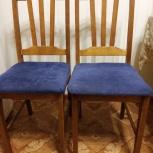 Продам стулья, Новосибирск