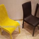Перетяжка стульев, Новосибирск