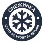 """Цуд """"снежинка"""" частный детский сад, Новосибирск"""