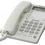 Телефон проводной Panasonic KX-TS2362RU, Новосибирск