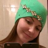 Новые шапки, Новосибирск