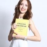 Перевод документов от профессионального переводчика, недорого!, Новосибирск