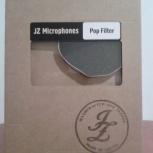 Поп-фильтр JZ Microphones JZ-PF Pop Filter, Новосибирск