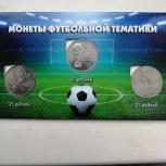 Коллекционные монеты, Новосибирск