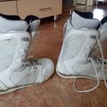 Ботинки сноубордические Donna, Новосибирск