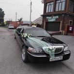 Заказ лимузина, Новосибирск