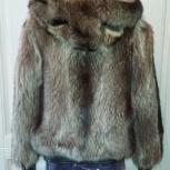 Куртка из меха енота, Новосибирск
