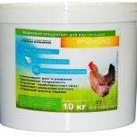 Кормовые добавки, ЗЦМ, Травяная мука, Аминокислоты, Новосибирск