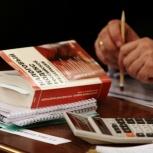 Налоговая проверка! Экстренная помощь налогового консультанта, Новосибирск