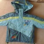 Курточка и штаны на осень, Новосибирск