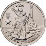 5р 2р 1р юбилейные монеты России, Новосибирск