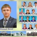 Фотоальбомы для выпускников школ и гимназий, Новосибирск