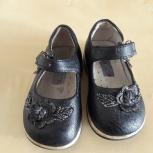 Туфли для девочек (р. 20) натур. кожа, Новосибирск