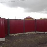 Изготовим ворота, заборы, решётки, двери, киоски, Новосибирск