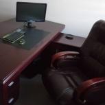 Мебель для руководителя и офисных сотрудников, Новосибирск
