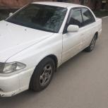 Авто на сутки, Новосибирск