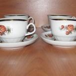 Набор чайных пар 4шт клеймо RPR Рига период 70-80г, Новосибирск
