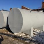 Резервуар, емкость, конструкция из металла, Новосибирск