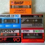 Куплю аудиокассеты 70-80-хх гг. ( в упаковке ), Новосибирск