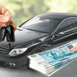 Купим дорого любой авто! И без документов!, Новосибирск
