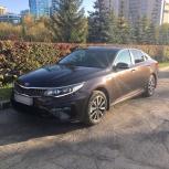 Автомобиль бизнес класса с водителем, Новосибирск