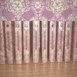 Продам книги из личной библиотеки, Новосибирск